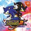 Sonic Adventure 2 (Japan Import) Dreamcast Game
