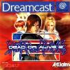 Dead or Alive 2 Dreamcast Game