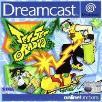 Jet Set Radio Dreamcast Game