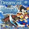 Skies of Arcadia Dreamcast Game