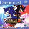 Sonic Adventure 2 Dreamcast Game