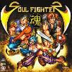 Soul Fighter Dreamcast Game
