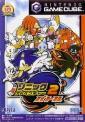 Sonic Adventure 2 Battle (Japan Import) GameCube Game
