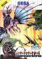 Sagaia Master System Game