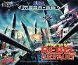 Star Wars Rebel Assault MegaCD Game