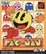 PacMan NeoGeo Pocket Game