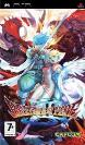 Breath of Fire III PSP Game