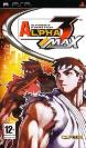 Street Fighter Alpha 3 Max PSP Game