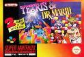 Tetris and Dr Mario SNES Game