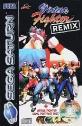 Virtua Fighter Remix Saturn Game