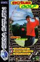 Actua Golf Saturn Game