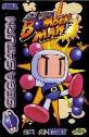 Saturn Bomberman Saturn Game