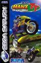 Manx TT Super Bike Saturn Game
