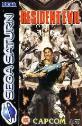 Resident Evil Saturn Game
