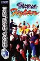Virtua Fighter Saturn Game