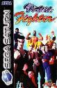 Virtua Fighter Saturn Game