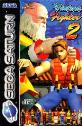 Virtua Fighter 2 Saturn Game