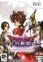 Dragon Quest Swords Wii Game